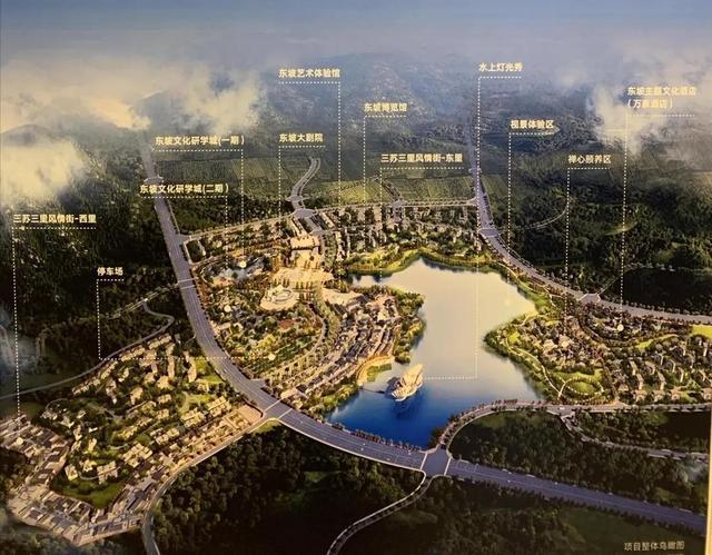 """恒达平台网页版登录投资120亿占地2000余亩 """"眉州大宋不夜城""""项目签约"""