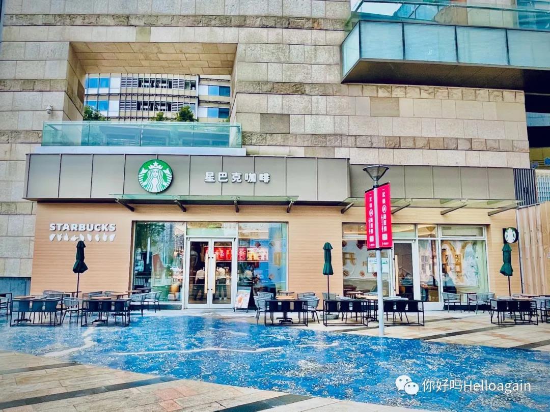 星巴克上海首家手语店今日开业 进驻黄浦绿地缤纷城