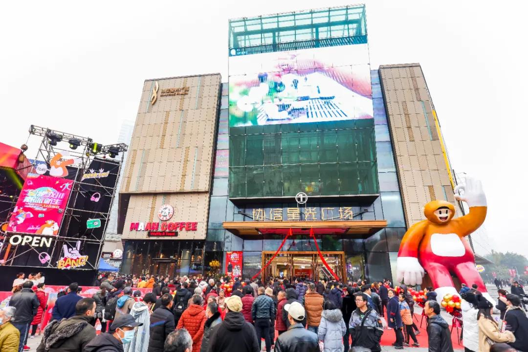 重庆永川协信星光广场4