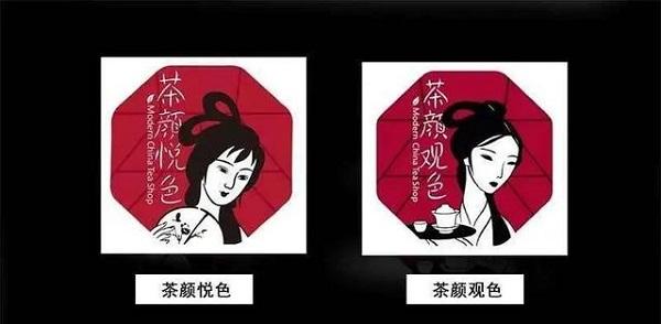 """""""茶颜悦色""""起诉""""茶颜观色""""  商标之争再起波澜"""