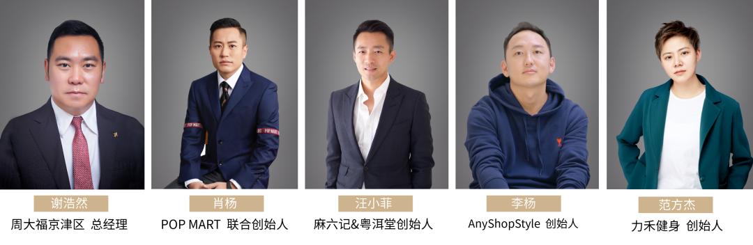 北京丽泽天街:与品牌创意联乘,打造都市乐享舞台