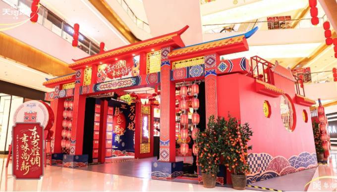 天津27家购物中心春节销售额达4.74亿 滨海春节商业销售同比涨240%