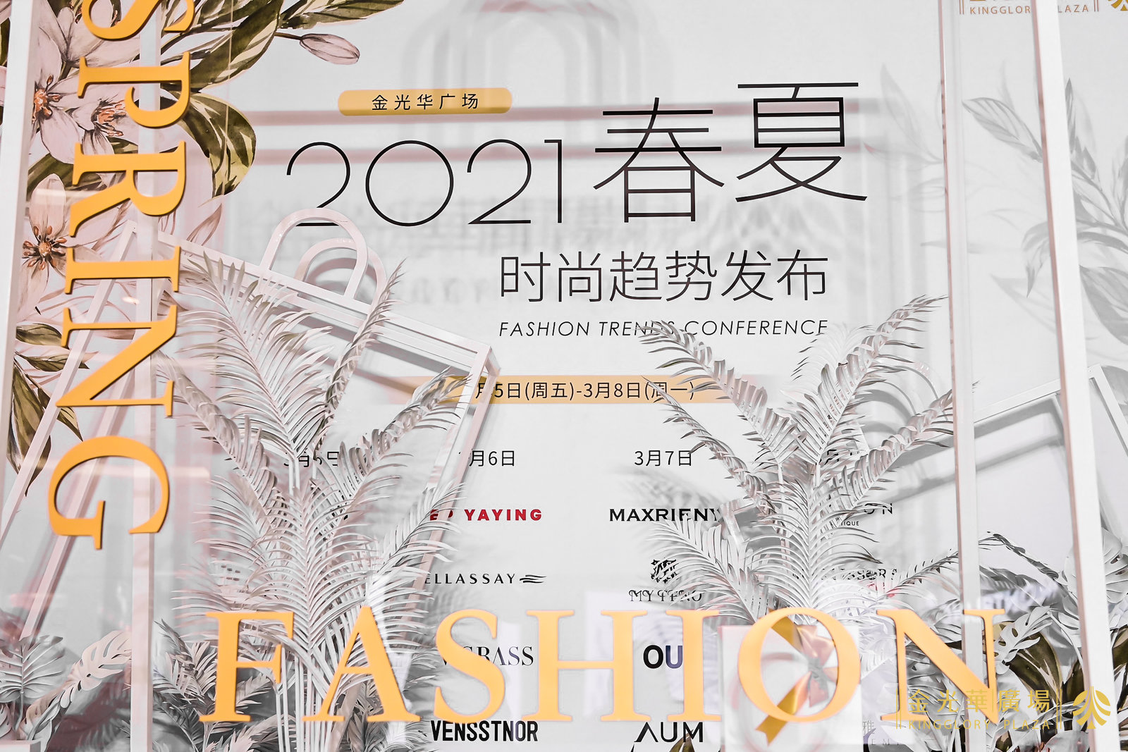 /shishangquan/2673712.html