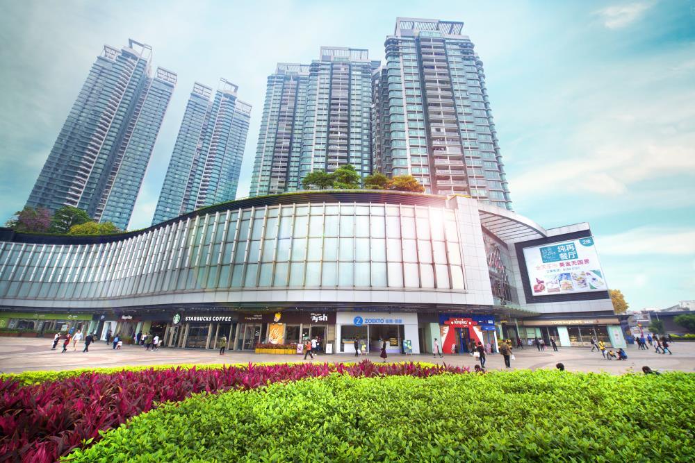 领展购物广场·广州