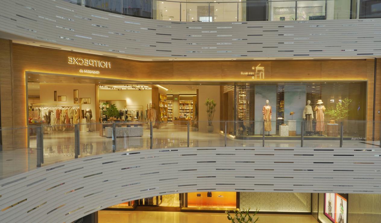 尚嘉中心迎例外方所新形态集成首店亮相