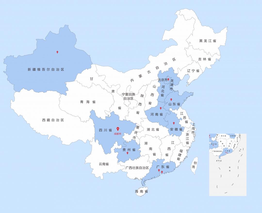 """七度银饰""""情定""""天府国——四川省级运营中心正式启航"""