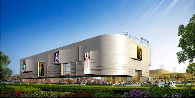 今年9月开业!南宁首创奥莱打造广西首座纯正欧式奥莱小镇