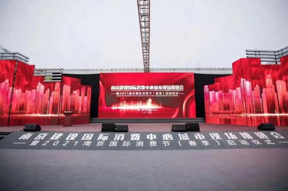 数据|五一假期客流、销售大幅增长  南京商业呈现三大特点
