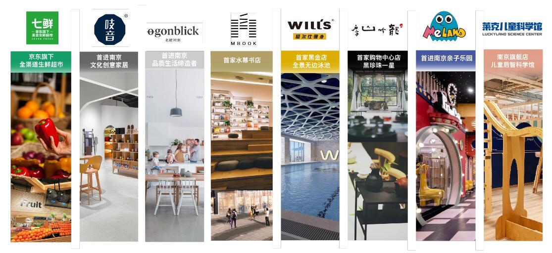 剧透 | 江苏下半年拟开50+商业 重点项目亮点全曝光
