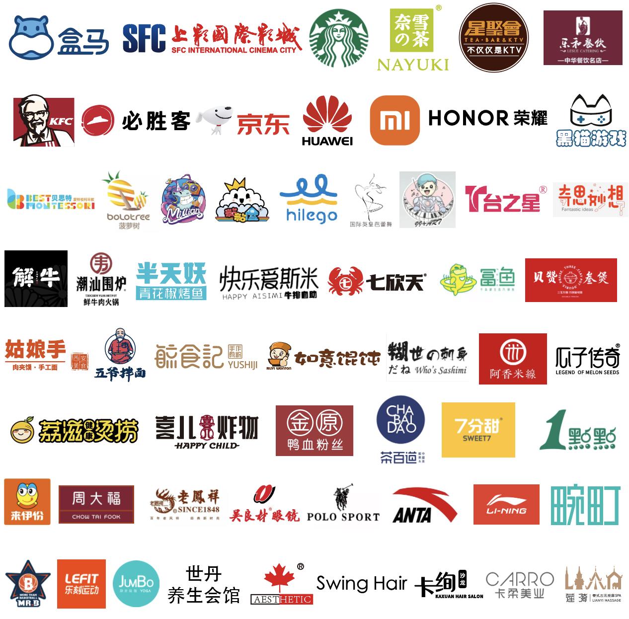 恒达平台登录网址定了!12月18日开业!河西金地广场主力品牌曝光,含多家区域首店!