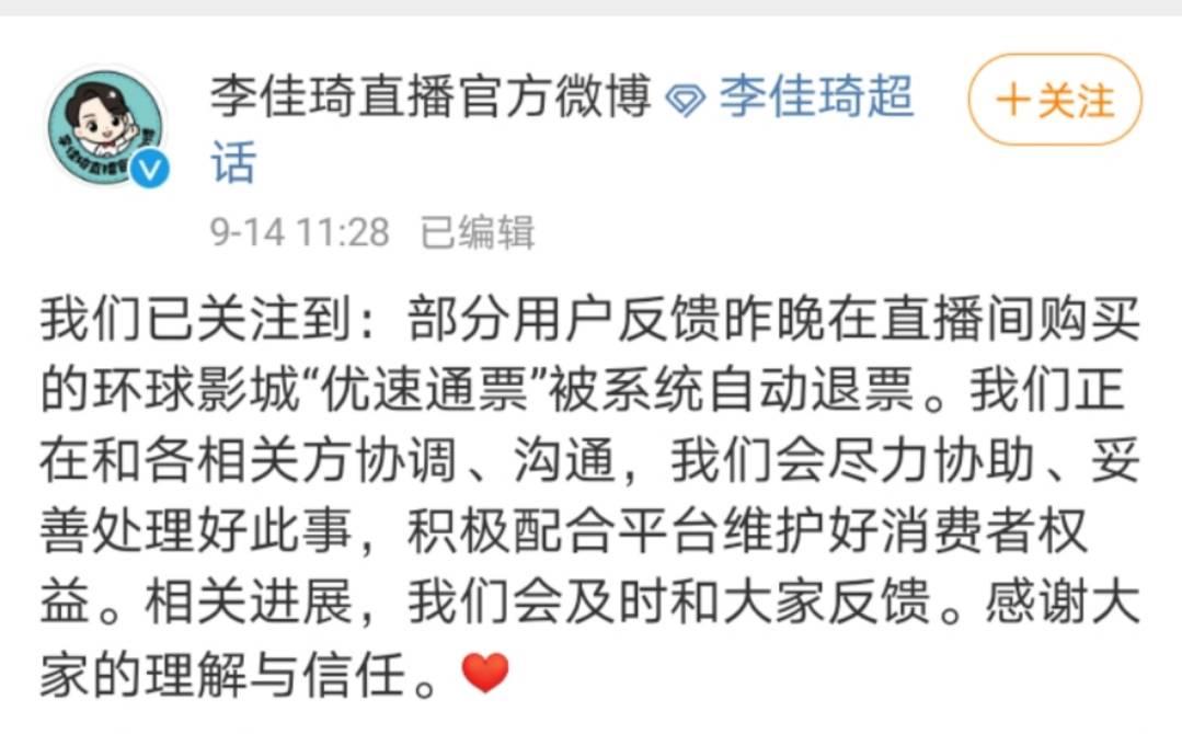 恒达平台登录网址飞猪北京环球度假区出票失败解决方案:退款+赔付30%