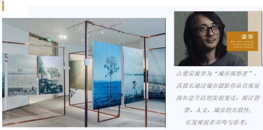 """恒达平台登录网址从一场策展,窥见深圳世茂SCCmall的""""气质""""养成计划"""