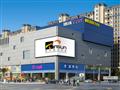 德成控股携手麦德龙转型升级 向便利店品牌经营转化