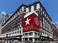 外媒:梅西百货计划明年在中国上线独立电商网站