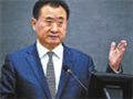 王健林:万达的目标包含帮美国电影公司取得更多中国市场