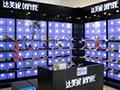 达芙妮前三季度同店销售大跌13% 今年已关757家门店