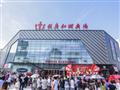 北京银座和谐广场布局待考:餐饮力度不大、偏百货化