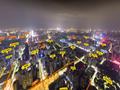 """重庆GDP持续领跑   新牌坊""""富可敌区"""""""
