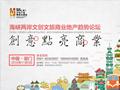 """【聚焦11.5】从盐农之子到台南最大餐饮企业""""掌门人"""" 这位""""老司机""""到底有多牛!?"""