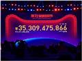 截至9点 2016天猫双11全球狂欢交易额近700亿