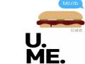 """麦当劳为自己的""""快闪""""产品 做了个有趣的小程序"""