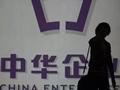 中华企业重组获中星集团综合房地产项目 华润置地成第二大股东