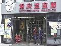 小面馆疯狂扩张导致资金链断裂 已有8家门店关门