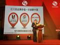 百胜中国正式分拆上市  中国最大餐饮上市公司诞生