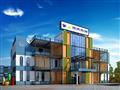 广州南沙乐天云谷创意园正式启动 总建筑面积约5万�O