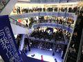 凯德龙之梦虹口开业5周年 成区域最受欢迎购物中心