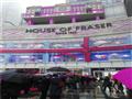 中国首家HOF南京店盛大开业 开创全新的购物体验模式