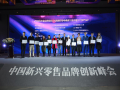 解密!重庆4家待开业商业体入围2016年度品牌商关注优质购物中心榜TOP50
