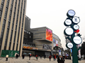 花样世界奥特莱斯12月23日奢华启幕 3折名品耀动全城