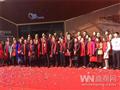 赢商网独家:江苏2016年11月份商业地产十大事件