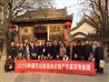 赢商文旅考察团携全国50余位嘉宾走进陕西文商旅标杆项目