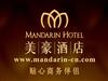 专访:美豪酒店――拒绝COPY  做永远给客户惊喜的酒店品牌