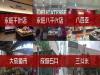 跑10家生鲜超市后感悟:中国的O2O需要吸取日本经验
