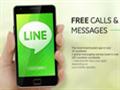 日本聊天应用LINE周四在纽约证券交易所挂牌上市