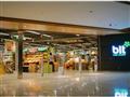 华润万家blt生鲜食品超市首次进入广州 进口商品占50%~60%