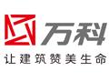 广州万科社区商业再添一子 北部万科城万科里开业