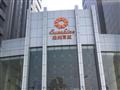 青岛阳光百货闭店公告引来客流 百丽广场或有生机