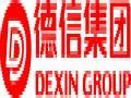 德信摘杭州大江东地块 商务用地为主兼容商业用地