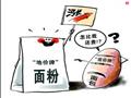 """武汉""""地王盛宴""""模式开启 各路房企抢筹高溢价频刷"""
