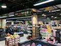 6000平米主力店永辉超市开业 成都339首期调整呈现在即