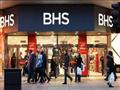 百货零售行业持续低迷 英国老牌百货BHS关闭所有门店