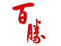 分拆在即计划上市的百胜中国董事会成员名单敲定