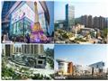 """中海商业荣膺""""2016中国房地产企业品牌价值商业地产TOP3"""""""
