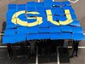 优衣库姐妹品牌GU拓展 未来10年平均每年开100家店