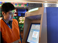 火车票自助取票机进驻赣州万象城、九方购物中心