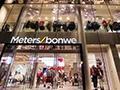美特斯邦威业绩连降转型见效慢 对零售业有何启示?